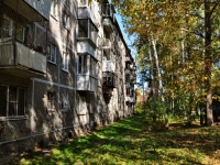 Yekaterinburg, Sovetskaya st, house 13/2. Apartment house