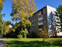 neighbour house: st. Sovetskaya, house 15. Apartment house