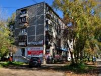 Екатеринбург, Советская ул, дом 25