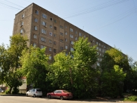 neighbour house: st. Sovetskaya, house 49. Apartment house