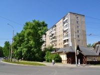 neighbour house: st. Sovetskaya, house 55. Apartment house