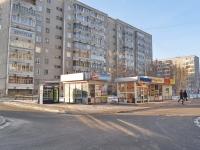 Yekaterinburg, Sovetskaya st, store