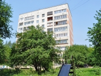 Yekaterinburg, Solnechnaya st, house 21А. Apartment house