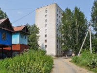 Yekaterinburg, Solnechnaya st, house 29. Apartment house