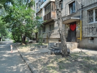 Yekaterinburg, Solnechnaya st, house 31. Apartment house