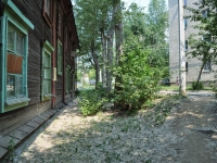 Yekaterinburg, Solnechnaya st, house 33А. Apartment house