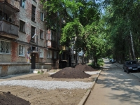 Yekaterinburg, Solnechnaya st, house 35. Apartment house