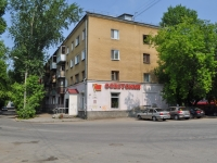 Yekaterinburg, Solnechnaya st, house 37. Apartment house