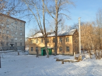 Yekaterinburg, st Solnechnaya, house 41А. Apartment house