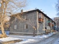 Yekaterinburg, st Solnechnaya, house 41Б. Apartment house