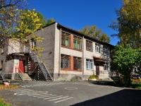 Yekaterinburg, st Solnechnaya, house 29А. nursery school