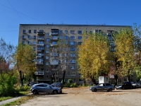 Yekaterinburg, Solnechnaya st, house 23. Apartment house