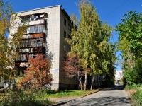 Yekaterinburg, st Solnechnaya, house 31. Apartment house