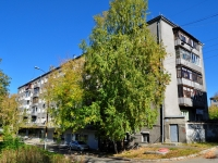 Yekaterinburg, st Solnechnaya, house 41. Apartment house
