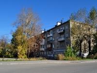 Yekaterinburg, st Solnechnaya, house 43. Apartment house