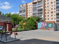 Yekaterinburg, Sulimov str, house 6Б. garage (parking)