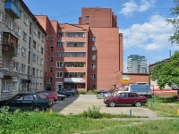 Yekaterinburg, Sulimov str, house 28А. Apartment house