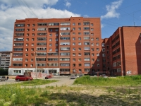 Yekaterinburg, Sulimov str, house 28Б. Apartment house