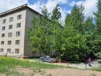 叶卡捷琳堡市, 宿舍 Екатеринбургского колледжа транспортного строительства, №1, Sulimov str, 房屋 29