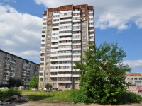 Yekaterinburg, Sulimov str, house 30. Apartment house