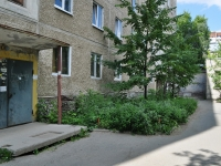 Yekaterinburg, Sulimov str, house 31. Apartment house