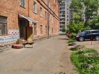Yekaterinburg, hostel Свердловского кооперативного техникума Облпотребсоюза, Sulimov str, house 33А