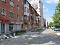 neighbour house: str. Sulimov, house 34. Apartment house