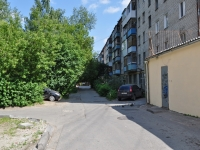 Yekaterinburg, Sulimov str, house 36. Apartment house