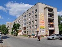 Yekaterinburg, Sulimov str, house 38. hostel