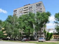 Yekaterinburg, Sulimov str, house 39. Apartment house