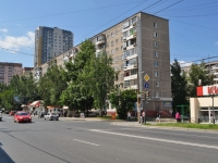 Yekaterinburg, Sulimov str, house 42. Apartment house