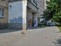 Yekaterinburg, Sulimov str, house 47. Apartment house
