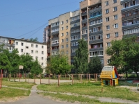 neighbour house: str. Sulimov, house 49. Apartment house