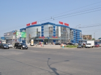 "Yekaterinburg, shopping center ""ПАРК ХАУС"", Sulimov str, house 50"