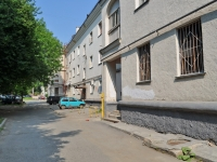 Yekaterinburg, Sulimov str, house 53. Apartment house