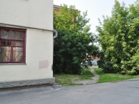 Yekaterinburg, Sulimov str, house 59Б. Apartment house