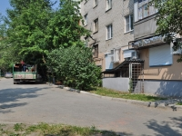 Yekaterinburg, Sulimov str, house 59. Apartment house