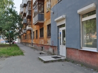 Yekaterinburg, Sulimov str, house 61. Apartment house