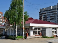 neighbour house: str. Sulimov, house 7Б. cafe / pub