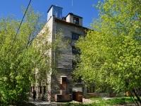 Yekaterinburg, hostel Екатеринбургского колледжа транспортного строительства, №2, Sulimov str, house 32