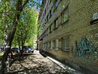 叶卡捷琳堡市, 宿舍 Екатеринбургского колледжа транспортного строительства, №2, Sulimov str, 房屋 32