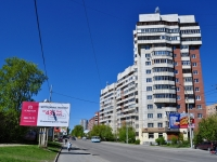 Yekaterinburg, Sulimov str, house 6. Apartment house
