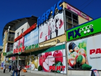 Yekaterinburg, shopping center ПАРУС, Sulimov str, house 26