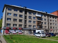 neighbour house: str. Sulimov, house 28. Apartment house