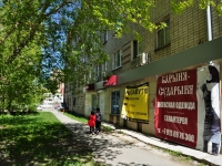Yekaterinburg, Sulimov str, house 28. Apartment house