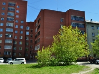 neighbour house: str. Sulimov, house 28А. Apartment house