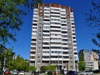 neighbour house: str. Sulimov, house 30. Apartment house