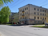 соседний дом: ул. Сулимова, дом 33А. общежитие Свердловского кооперативного техникума Облпотребсоюза