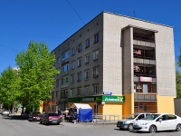 neighbour house: str. Sulimov, house 38. hostel
