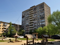 neighbour house: str. Sulimov, house 39. Apartment house